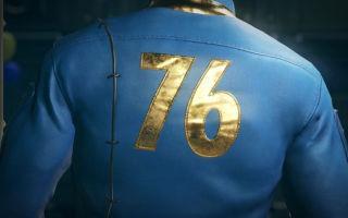 Стала известна дата выхода Fallout 76