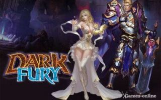 Dark Fury / Дарк Фьюри